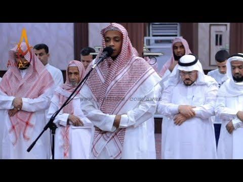 Quran Recitation Really Beautiful & Dua Heart Touching Crying By Sheikh Omar Al Darweez || AWAZ