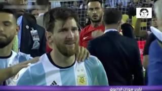 اعتزال ميسي دوليا بعد خسارة النهائي أمريكا 2016