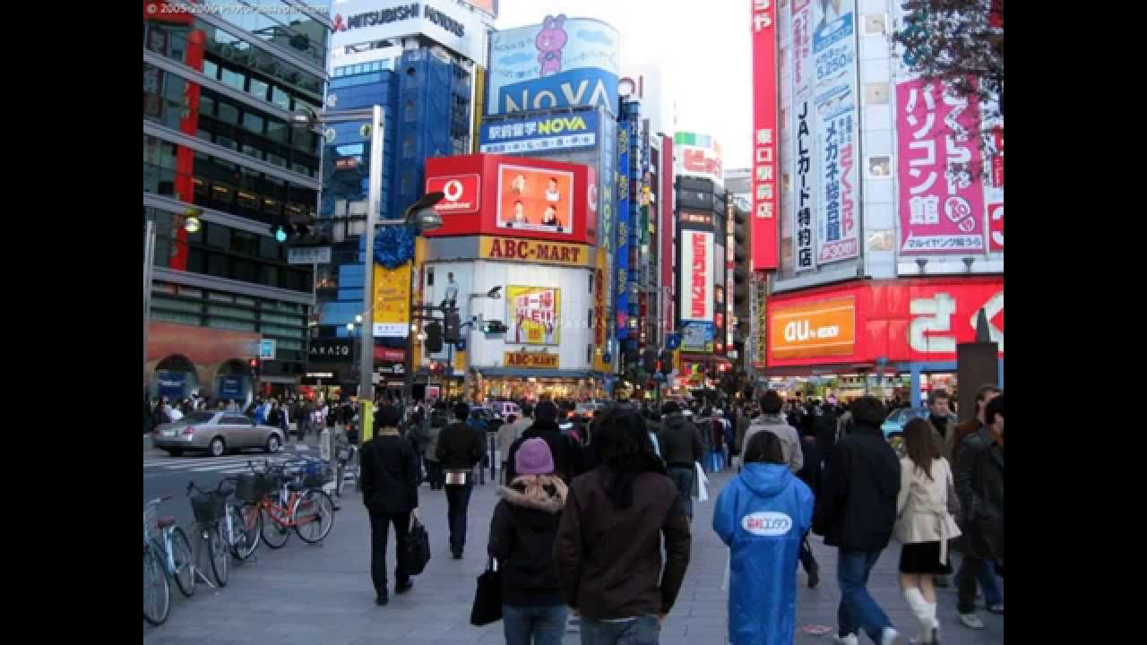 At tokyo in japan