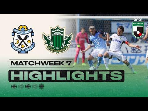 Iwata Matsumoto Yamaga Goals And Highlights