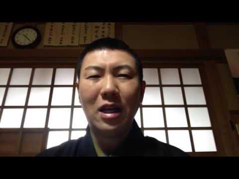和歌山県 除霊 浄霊 方法(相談)