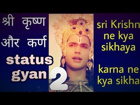 status-  -krishna---karna-2-  -shri-krishna-mahabharat-karma-yog-#geeta