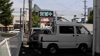 LED電光を 軽自動車に取付.