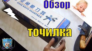 видео Сервис «Моя посылка» — оперативное отслеживание почтовых отправлений.