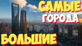 видео Самый южный город России и мира