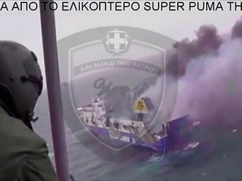 Raw: Dozens Rescued From Greek Ferry