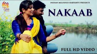चाँदी का छल्ला || Latest Haryanvi Song || Pooja Hooda || Chandi Ka Chhalla || Mor Music