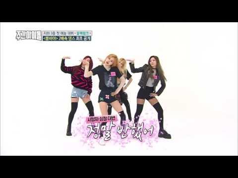 (Weekly Idol) 2x Faster Version BANG BANG BANG & BOOMBAYAH