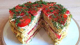 Торт из Кабачков - Очень Вкусная Закуска
