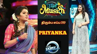 Priyanka Deshpande | The Wall Game Show Tamil | Start Music in Vijay TV | Super Singer Priyanka