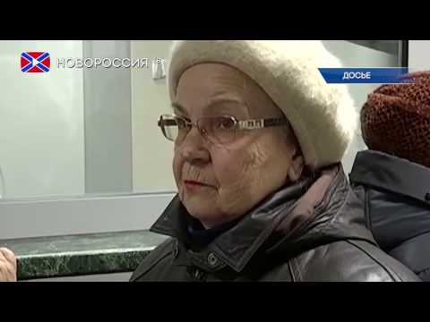 Военная пенсия 2017 года - повышение и новости пенсионерам