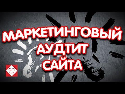Продвижение HR-бренда IT-компании (Семинар от JUG.ru и TechMedia)
