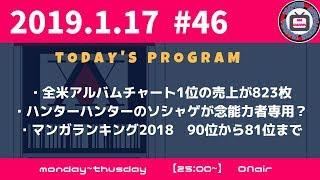 えむえむちゃんねる#46 えむえむっ! 検索動画 49