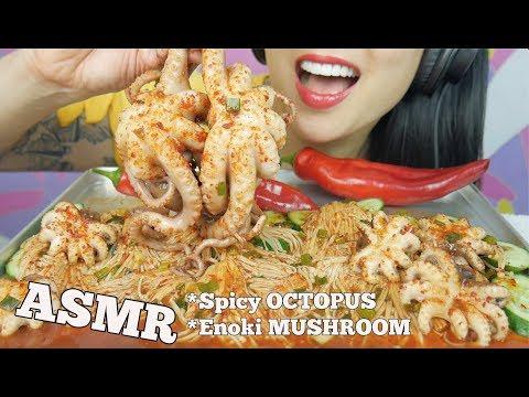 ASMR SPICY OCTOPUS + ENOKI MUSHROOMS (EXTREME EATING SOUNDS) NO TALKING   SAS-ASMR