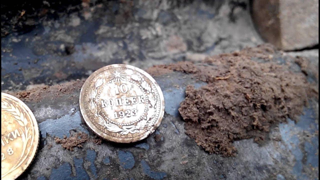 Где копать монеты альбом для 4 памятных монет сочи 2014