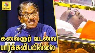 Bharathiraja Explains his Tears for Kalaignar | Latest Speech