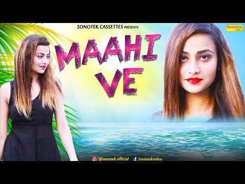 Maahi Ve    Priya Mehlotra, Naushad Khan    Ranjeet Jogi    Latest Haryanvi Songs Haryanavi 2018