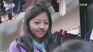비스트 오브 아시아 - 4부 - 새엄마