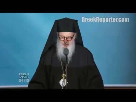 Archbishop Demetrios Offers Prayer at Republican National Convention 2016