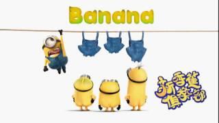 新香蕉俱樂部__攬攬錫錫的知己 (Ben Bob Ricky)