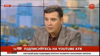 Володимир Пилипенко: У жодних переговорах питання Криму не порушується, 21.10.2019