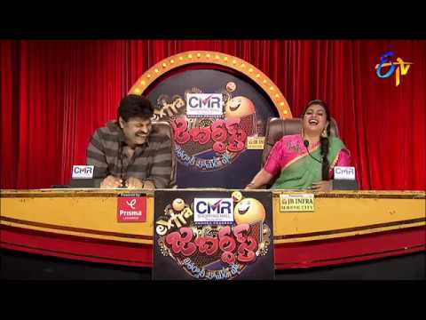 Extra Jabardasth | 1st June 2018 | Latest Promo