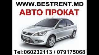 Авто прокат Молдова .wmv(, 2012-10-10T09:14:19.000Z)
