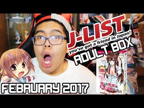 VALENTINES HENTAI BOX?! | J-LIST ADULT BOX FEBRUARY 2017