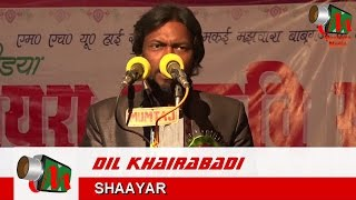 Dil Khairabadi, Majhwara Pratapgarh Mushaira, 29/03/2016, Con. MOHD MUSLIM, Mushaira Media