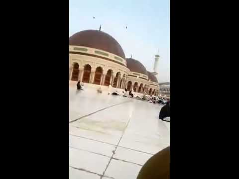 Me Sehan e Haram At The Roof Of Kaaba ( Kaabe Ki Chath Par) By Allama Hafiz Bilal Qadri