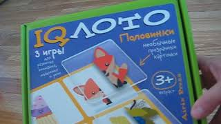 Интересные игры для детей
