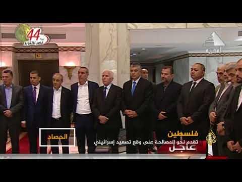 فلسطين.. تقدم نحو المصالحة على وقع تصعيد إسرائيلي  - نشر قبل 9 ساعة