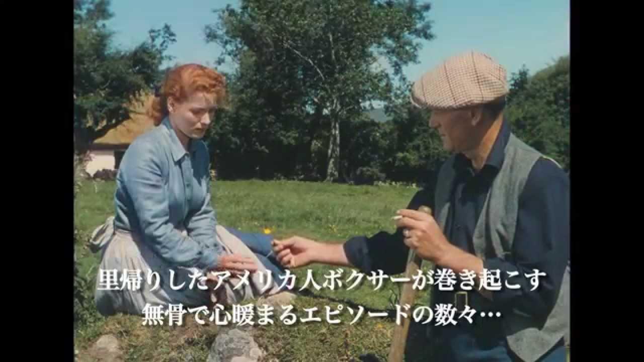 画像: 【予告】ジョン・フォード監督生誕120年! youtu.be