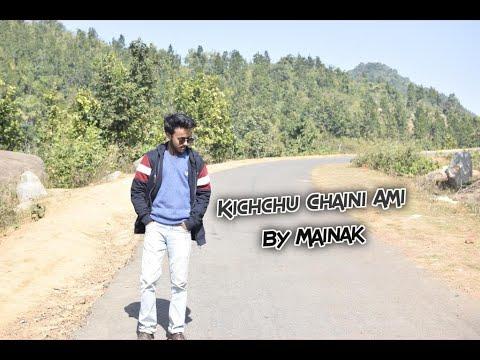 kichchu-chaini-ami- -কিচ্ছু-চাইনি-আমি- -shajahan-regency- -anirban-bhattacharya- -cover- -mainak-deb