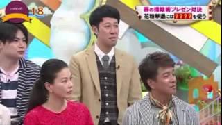 UPDATE:2015.3.17 TAKAHIROから重大発表!本日でバイキング卒業!ラス...