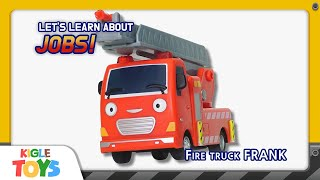 타요 소방차 프랭크 | 장난감 직업놀이 자동차 중장비 …