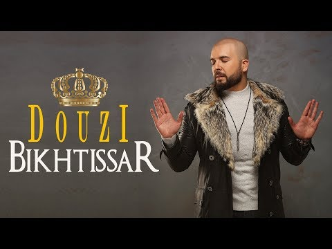 Douzi - Bikhtissar ( Exclusive Music Video - 2019 ) دوزي - باختصار