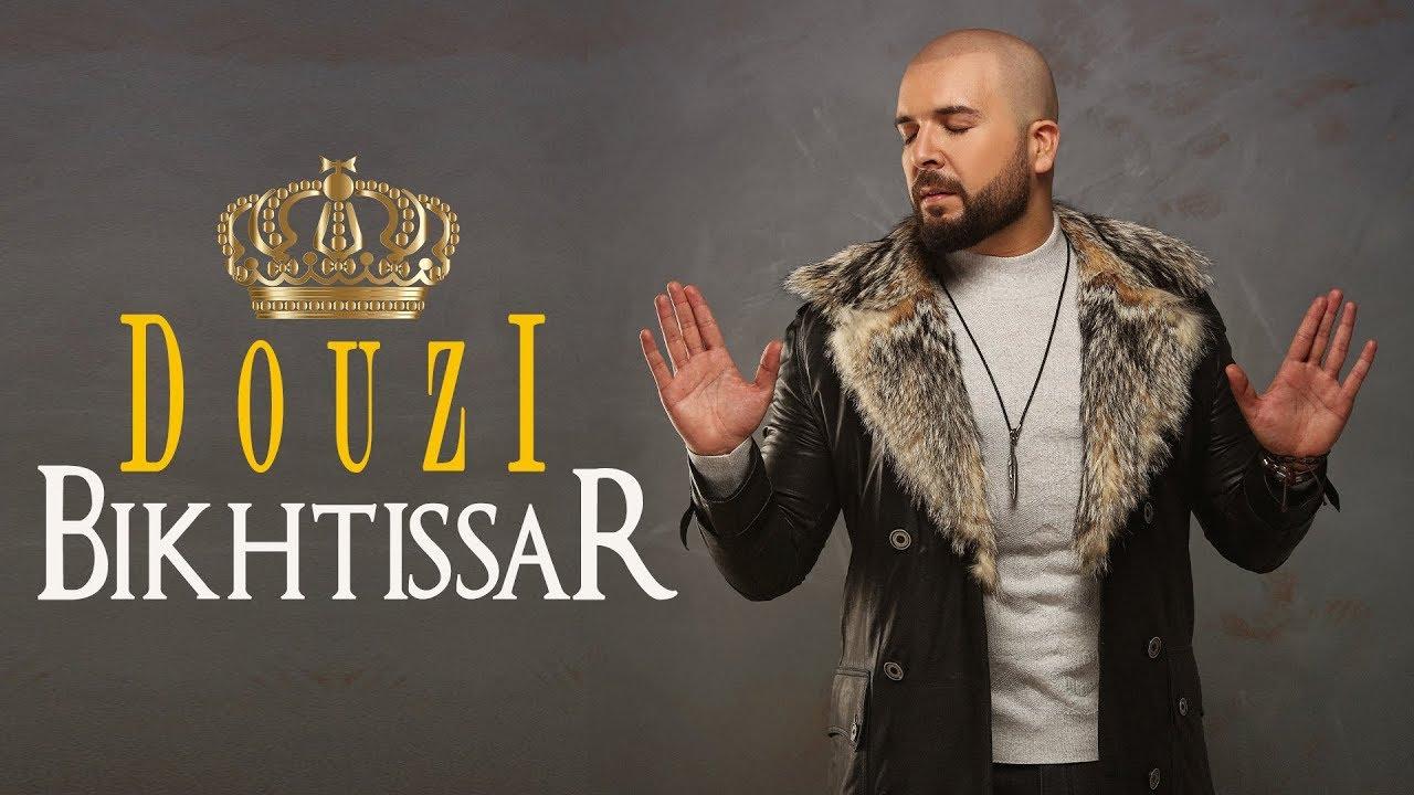 Douzi - Bikhtissar ( Exclusive Music Video - 2019 ) دوزى - باختصار