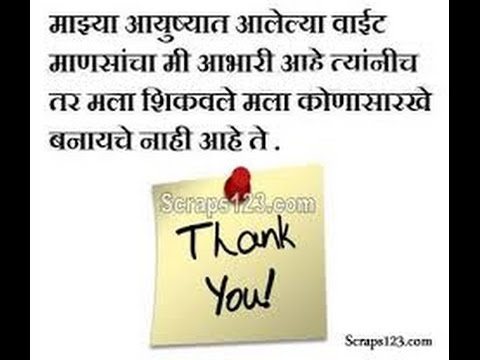 Spoken English class for .        Marathi People in literature and journalism