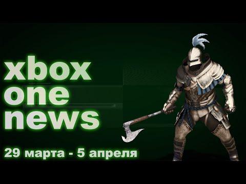 Новости Xbox One #31: Assassin`s Creed Chronicles, Gears of War 4, дата релиза Halo 5