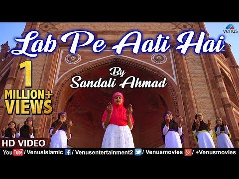 Lab Pe Aati Hai Dua with English Translation | Sandali Ahmad | Most Popular Patriotic Song