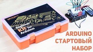 видео Arduino и подделки