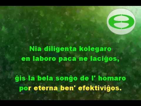 LA ESPERO - Esperanto Poem as Sing-along Karaoke With A-cappella Chorus