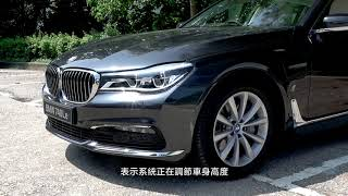 BMW 6 Series Gran Turismo - Air Suspension Height Adjustment
