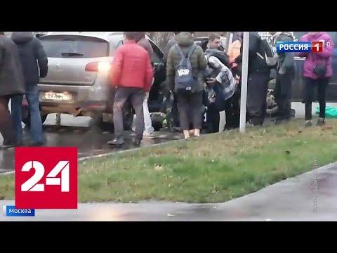 ДТП в Южном Бутове: легковой автомобиль сбил ребенка на переходе - Россия 24