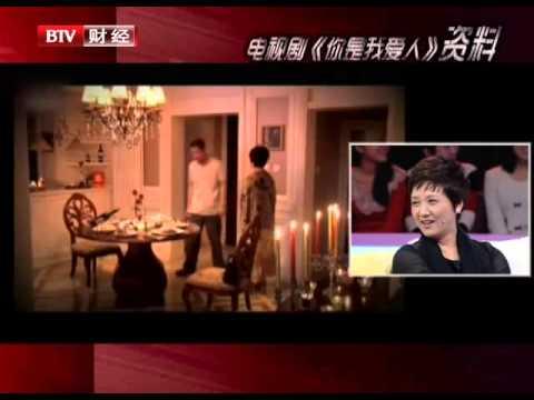 超级访问 20120115:邓婕全职家庭主妇不好当