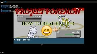 ROBLOX Project Pokemon: How TO BEAT Elite Four!? [WITHOUT TRYING] [EASY] [NEW]