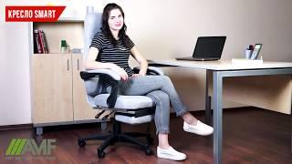 Офисное кресло Smart серого цвета. Обзор кресла для офиса от amf.com.ua<