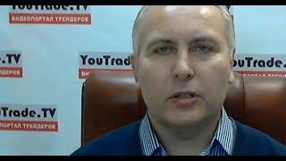 Игорь Суздальцев. Торговый план 27 декабря 2017 г.