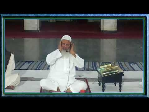 Dars E Azan & Qira'at Jama Masjid Darush Shifa, Hyderabad, India